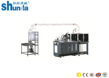 China Automatische Gedrukte Document Kop Verpakkende Machine 60HZ 380V/220V verdeler